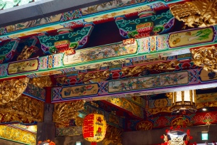 Week 21 – Auckland, New Zealand and Taipei, Taiwan   Nomadic Cadence